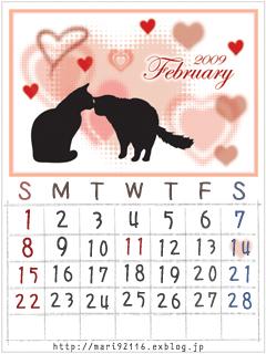 2月のカレンダー♪.jpg