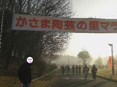 マラソン大会!.jpg